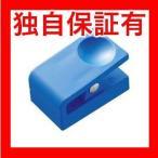 レビューで次回2000円オフ 直送 (まとめ)ジョインテックス マグネットクリップ(プラ)青10個 B511J-B10〔×2セット〕 生活用品・インテリア・雑貨 文具・オフ
