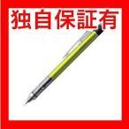 返品可 レビューで次回2000円オフ 直送 (業務用10セット)トンボ鉛筆 モノグラフ0.5ライム DPA-132E 生活用品・インテリア・雑貨 文具・オフィス用品 ペン・万