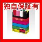 レビューで次回2000円オフ 直送 (業務用セット) 三菱鉛筆 ユニ ポスカ 8色セット PC-17K8C 黒 赤 青 緑 黄 桃 水色 白〔×2セット〕 生活用品・インテリア・雑