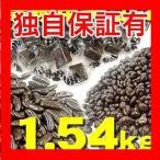 返品可 レビューで次回2000円オフ 直送 業務用チョコレート詰め合わせ1.54kg フード・ドリンク・スイーツ チョコレート