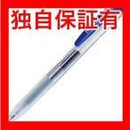 レビューで次回2000円オフ 直送 (まとめ) TANOSEE ノック式ゲルインクボールペン(バインダークリップ) 0.5mm 青 1本 〔×80セット〕 生活用品・インテリア・