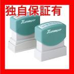 レビューで次回2000円オフ 直送 (まとめ) シヤチハタ Xスタンパー ビジネス用 B型 (見積書在中) 横・藍色 XBN-009H3 1個 〔×5セット〕 生活用品・インテリ