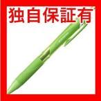 レビューで次回2000円オフ 直送 (まとめ) 三菱鉛筆 油性ボールペン ジェットストリーム カラーインク 0.7mm ライムグリーン SXN150C07.5 1本 〔×40セット〕 生