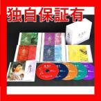 レビューで次回2000円オフ 直送 森昌子〜歌ひとすじ〜 CD5枚組 ホビー・エトセトラ 音楽・楽器 CD・DVD