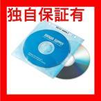 レビューで次回2000円オフ 直送 (まとめ)サンワサプライ DVD・CD不織布ケース(リング穴付・5色ミックス) FCD-FR100MXN〔×5セット〕 AV・デジモノ パソコン・周