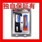 返品可 レビューで次回2000円オフ 直送 (まとめ)TOPLAND ガム型電池+充電器セット 1400mAh M186〔×2セット〕 AV・デジモノ モバイル・周辺機器 充電器・バッ