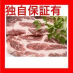 レビューで次回2000円オフ 直送 イベリコ豚肩ロースステーキ 1kg〔代引不可〕 フード・ドリンク・スイーツ 肉類 その他の肉類