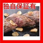 レビューで次回2000円オフ 直送 牛ヒレ肉一口ステーキ 2kg〔代引不可〕 フード・ドリンク・スイーツ 肉類 その他の肉類