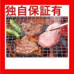 返品可 レビューで次回2000円オフ 直送 仔牛の厚切り牛タン 500g〔代引不可〕 フード・ドリンク・スイーツ 肉類 その他の肉類