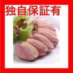レビューで次回2000円オフ 直送 合鴨ローススモーク 2kg〔代引不可〕 フード・ドリンク・スイーツ 肉類 その他の肉類