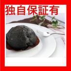 レビューで次回2000円オフ 直送 黒いシュークリーム 10個〔代引不可〕 フード・ドリンク・スイーツ 洋菓子 その他の洋菓子
