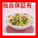 レビューで次回2000円オフ 直送 レンジで簡単 長崎ちゃんぽん 10食〔代引不可〕 フード・ドリンク・スイーツ 麺類 その他の麺類