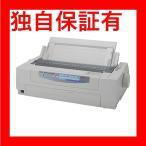 レビューで次回2000円オフ 直送 NEC ドットインパクトプリンタ MultiImpact 201HE PR-D201HE AV・デジモノ プリンター プリンター本体