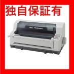 レビューで次回2000円オフ 直送 NEC ドットインパクトプリンタ MultiImpact 700XEN PR-D700XEN AV・デジモノ プリンター プリンター本体