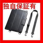 レビューで次回2000円オフ 直送 (まとめ)サンワサプライ タブレットケース(NEC VersaPro タイプVS) PDA-TABN6〔×2セット〕 AV・デジモノ タブレット・周辺機器