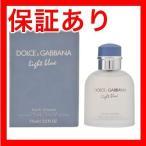 DOLCE&GABBANAドルチェ&ガッバーナライトブループールオムEDT75mLメンズ香水DG-LIGHTBLUEHOETSP-75
