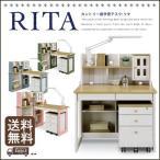 ショッピング学習机 学習机 カントリー調 学習デスク RITA リタ