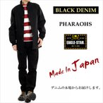 デニムファラオコート ウェービーマジックデニムブラック カーコート メンズ メイドインジャパン 日本製 メンズアウター EAGLE STAR 備後 福山 デニム