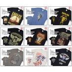 ロックTシャツ 半袖 メンズ イーグルス レーナードスキナード フロリダジョージアライン メール便 送料無料