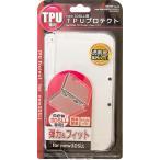 new 3DSLL用 TPUプロテクト (クリア)
