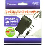 FC/SFC用 ACアダプタ(ファミコン・スーパーファミコン用) JAN4580267604167