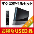 ショッピングWii Wii本体 (クロ) (「Wiiリモコンジャケット」同梱) (RVL-S-KJ)