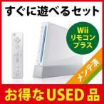 ショッピングWii Wii本体 (シロ) (「Wiiリモコンプラス」同梱) (RVL-S-WAAG) 4902370518382