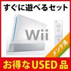 Wii本体 シロ RVL-S-WA  付属品欠品なし