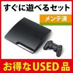 【完品】PlayStation 3 (120GB) チャコール・ブラック (CECH-2000A) JAN4948872412209