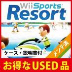 Wiiスポーツ リゾート ソフト単品