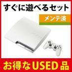 PS3 プレステ3 PlayStation3 160GB クラシック・ホワイト CECH-3000A LW 欠品なし