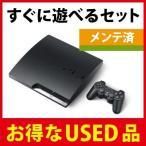 【完品】PlayStation 3 (120GB) チャコール・ブラック (CECH-2000A) HDMIケーブルつき