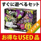 ショッピングWii Wii U スプラトゥーン セット (amiibo アオリ・ホタル付き)  任天堂  JAN4902370533743 欠品なし 送料無料
