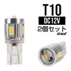 ステルス OSRAM 3W+5630SMD×4連 T10ホワイトLEDバルブ A-68