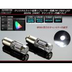 キャンセラー内蔵 BAX9s H6W CREE 3W LED バルブ ホワイト E-135
