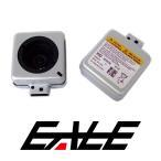 HID D1S/D1RにD2/D4 汎用 バーナーが使えるアダプター ベース G-7