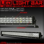 LEDライトバー 34インチ 180W BRシリーズ 30度スポット&60度ワイド コンボビームパターン ワークライト 作業灯 IP67 12V/24V対応