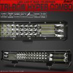 LED ライトバー 作業灯 45cm 252W TRI-ROW ハイパーコンボ 18インチ 12600lm 12V 24V 48V 防水IP67 P-522