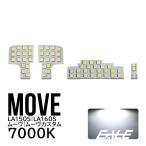 ダイハツ LA150S/LA160S ムーヴ / ムーヴ カスタム LED ルームランプキット R-300