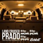 150系 プラド ルームランプ キット 3000K 電球色 前期 後期 対応 TRJ150 GRJ150 GRJ151