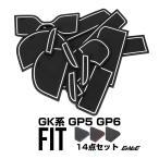ホンダ GK系 フィット GP5/GP6 ハイブリッド フィット アームレスト付き車  ゴム ラバー ポケットマット 14点セット