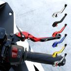 YZF-R25 YZF-R3 MT-25 MT-03 可倒&角度&伸縮 調整機能付き アルミ削り出し ビレット レバー 左右セット RG10J RH07J S-515