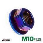 SUS304ステンレス M10ステップナット P=1.25 フランジ付六角ナット 焼チタンカラー TF0084