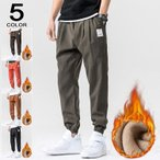 テーパードパンツ メンズ ジョガーパンツ 裏フリース 裏起毛 アウトドア スウェットパンツ ダウンパンツ 撥水 防風 暖