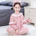 リゾーパジャマキッズ着る毛布女の子ルームウェアうさぎの柄子供上下セットパジャマもこもこ厚手秋冬部屋着赤ちゃんベビー可愛い寝巻きフランネルト