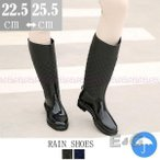 大きいサイズレインシューズ綺麗ロングレインブーツレディース長靴雨靴レインブーツスノーブーツ梅雨防水美脚22.5cm~25.5cm