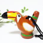 水笛ペルー産 南米雑貨 楽器 陶器雑貨 鳥の形の笛 オカリナ 鳥の置物  ※メール便非対応商品