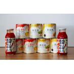 34%OFF 讃岐缶詰 国産ジュース&フルーツ缶詰(Aセット)