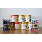 35%OFF 讃岐缶詰 国産フルーツ&グルメ缶詰(Dセット)