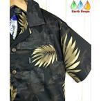 ショッピングアロハシャツ アロハシャツ メンズ PW HAWAII 黒地/椰子の葉柄アロハシャツ ハワイ仕入お買い得 ブラック/ブラウン